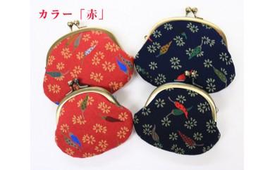 No.044 和柄のがま口財布大小2個セット(赤)