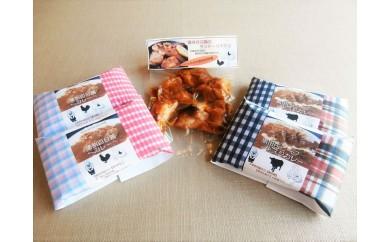 11-1 【五つ星ひょうご選定】北播磨からの贈り物セット(カレー&タンドリーチキン)