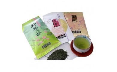 i51 宮崎県産茶飲み比べ3種Aセット(煎茶「野路乃梅」・白折茶「都露」・玉緑茶「露華」)【1034640】