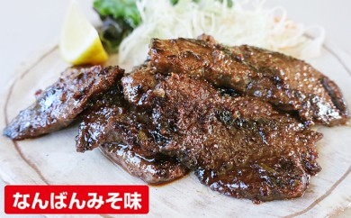 [№5524-0083]りくべつ鹿味噌漬け なんばんみそ 160g×4