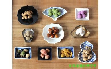 No.035 冨士屋製菓人気の豆菓子10種類