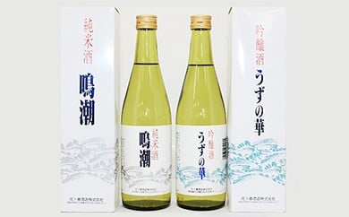 A-34 花乃春酒造セット