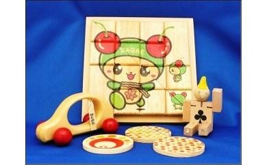 木製おもちゃセット 015-H03