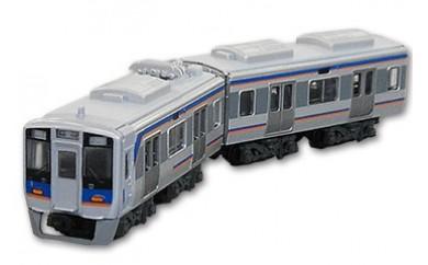 H072 南海電鉄オリジナルBトレ8300系4両