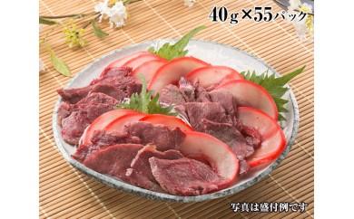 No.069 お徳用切り落とし鯨ベーコン 計55P