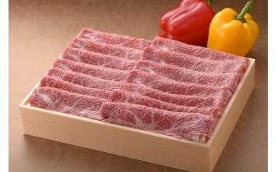 佐賀牛しゃぶしゃぶ・すき焼用(もも800g・ロース1kg)