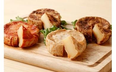 【H004】「十勝の恵み 味噌漬けカマンベールとチーズとうがらし」