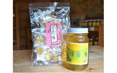No.024 国産蜂蜜セット(レンゲ蜜とはちみつキャンディ)