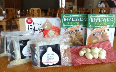 [№5761-0182]ニンニクラーメン(味噌・醤油)6食&カレー2食セット(ニンニク100g付)