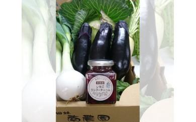 No.041 南農園苺コンフィチュールと野菜セット