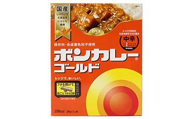 D-10 ボンカレーゴールド 30食