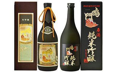 D-7 鳴門鯛純米吟醸原酒セット