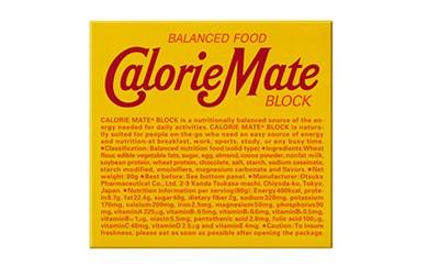 C-15 カロリーメイトブロック 20箱