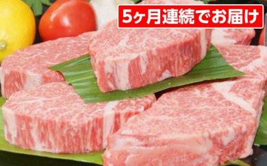 N-002 ★大統領おもてなし★佐賀牛ヒレステーキ200g×6枚 5カ月定期便