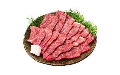 山梨ブランド【甲州ワインビーフ】赤身焼肉用 700g