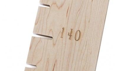 [№5809-1753]身長計 成長の樹 /メープル(ナチュラル色) 子供雑貨