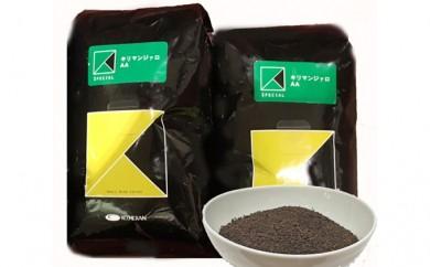 [№5696-3229]キリマンジャロAA  400g(挽き豆タイプ)