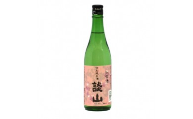 Z-2.【古都・奈良の杜氏が醸す美酒】 談山 特別純米 720ml