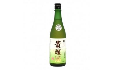 ZI-4.【古都・奈良の杜氏が醸す美酒】 談山 貴醸酒 720ml