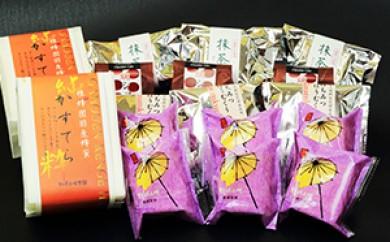 [№5696-3037]大阪銘菓「野崎小唄」Rとご馳走セット