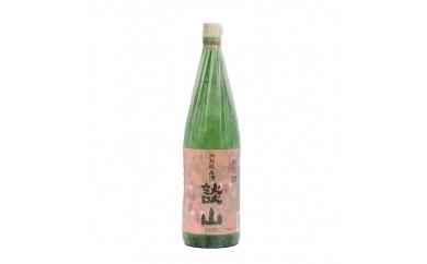 A-35.【古都・奈良の杜氏が醸す美酒】 談山 特別純米 1.8ℓ