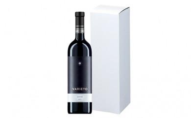 [№5696-3145]スロバキアを代表する赤ワイン