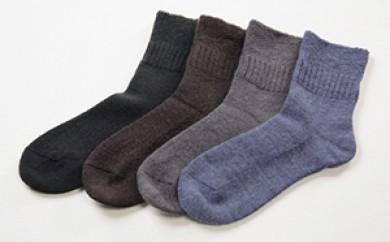[№5696-3009]履き口が広い人気のふんわりソックス4足セット Mサイズ