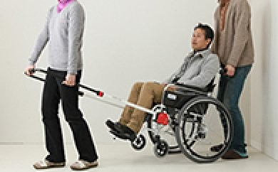 [№5696-3139]車いす補助装置(JINRIKI)を大東市立小学校に寄贈する権利