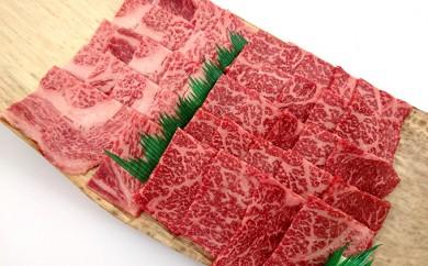 [№5900-0111]近江牛ロース&モモ(焼肉) 700g