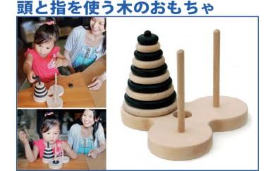 025-002頭と指を使う木のおもちゃ「ハノイの塔10段ゼブラ」