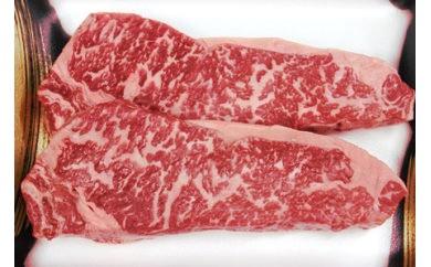 【137】 短角和牛 サーロインステーキ用牛肉