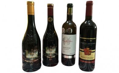 [№5696-3098]スロバキアワイン・ロイヤル&プレジデント・プレミアム4本セット
