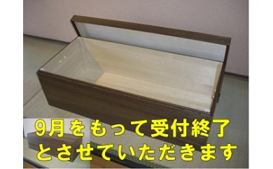 総桐製 衣装保管箱