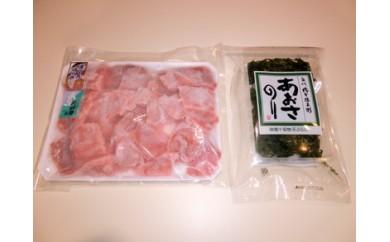 【品切中】103-085 お手軽 鉄火丼用まぐろの切落しとあおさのりセット
