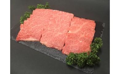 A5ランク‼仙台牛ざぶとん焼き肉用