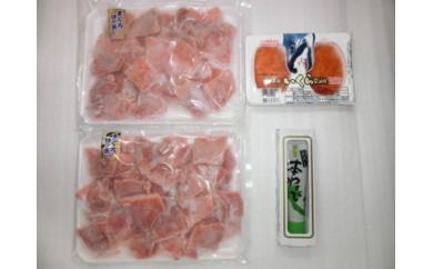 【品切中】153-374 まぐろ満腹400gと佐藤水産いくらセット