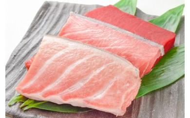 冷凍本マグロ大漁セット