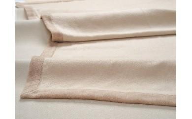 G-0071 カシミヤ毛布 CSH20708