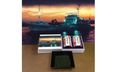 153-129 高級煎茶 2缶セット