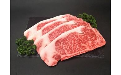 A5ランク‼仙台牛サーロインステーキ