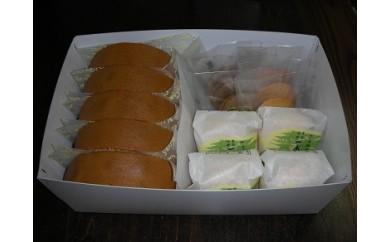 土井精菓のコーヒーロールと藻塩を使ったお菓子の詰合せ