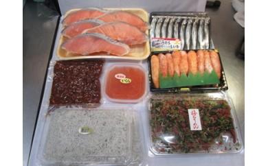 【品切中】153-224 ミハラ水産特選 ご飯のお供セット