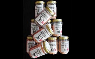 【A172】特盛  国産秋鮭・ほぐし鮭 12本セット