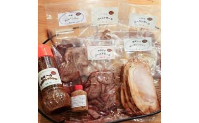i21 <宮崎発>牛豚鶏のすぐに食べられるご馳走肉料理4種セット※特製ドレッシング2種付【1036352】