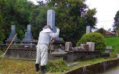 ◆◆◆お墓のお手入れいたします!◆◆◆ A-53