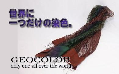 HMG149-BRICK 【世界に一つだけの染色】特選シルク縞ショール:レンガ色