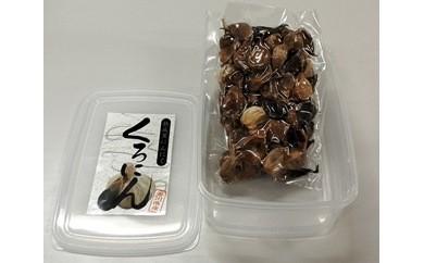 CM30 【ご家庭用たっぷり】香川県産原料使用 熟成黒にんにく「讃岐の贈りもの くろにん」900g【90pt】