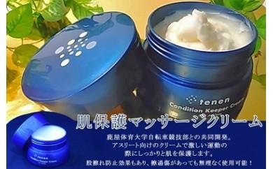 B-030 ☆天然油脂100%超高品質美容セット