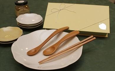 B-4 【プラム工芸】お食い初めセット「花あづさ」