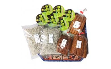 i20 <宮崎がいっぱい>宮崎の美味しい水産加工品5種セット【1036357】